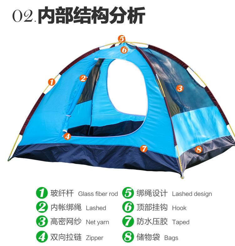 falconplan 猎鹰计划 中性 户外双人双层专业抗寒防风防雨沙滩帐篷 ly