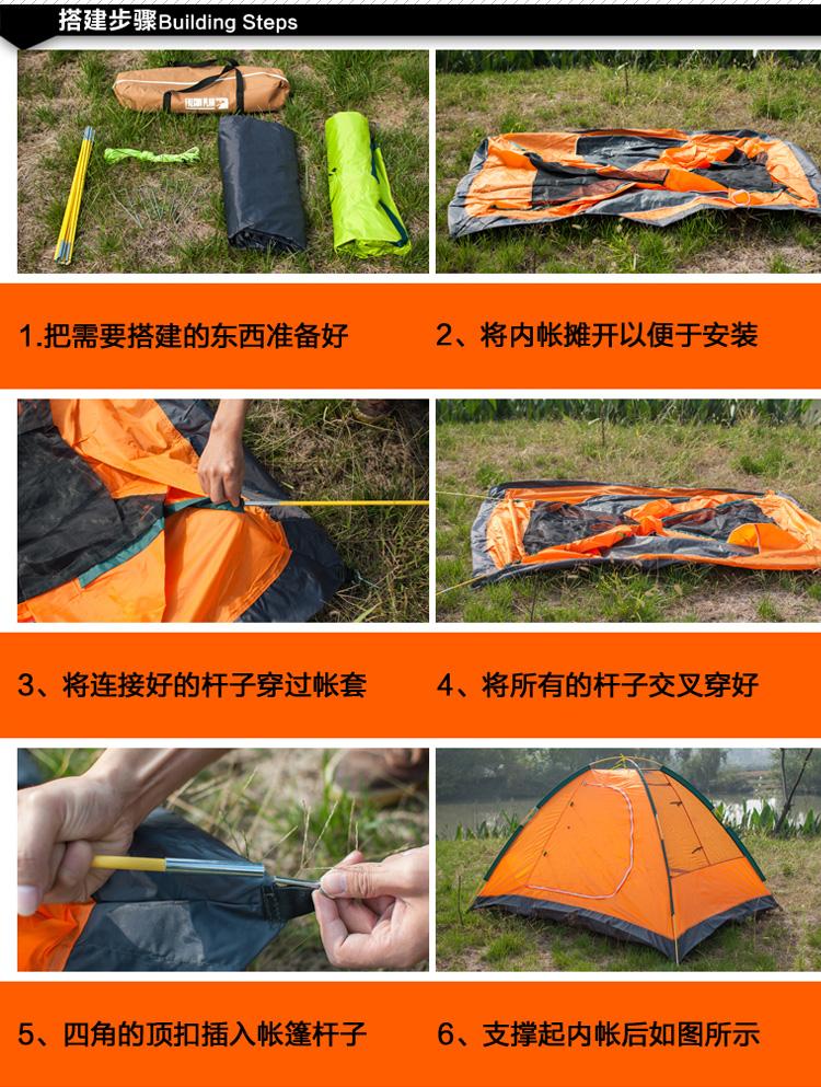 民用帐篷搭建步骤图