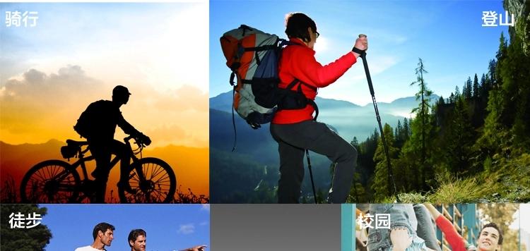 mountaintop 玛丁图 中性 户外双肩背包登山徒步旅行包40l m514