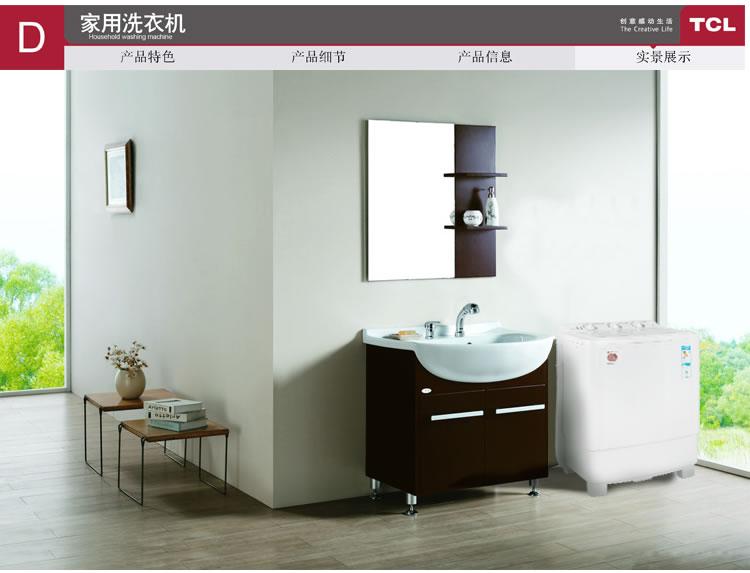 tcl-xpb70-262s洗衣机电路图