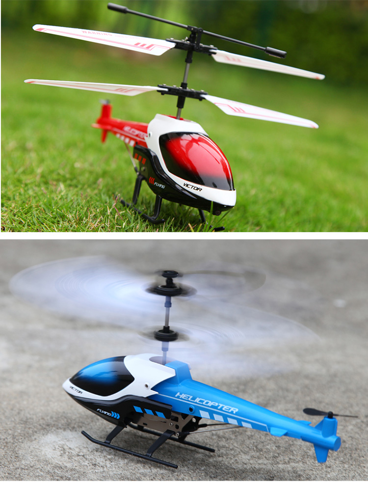碟中碟 遥控飞机 耐摔充电合金直升飞机航模型玩具s860蓝色