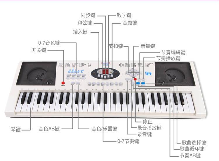 贝恩施 54键多功能电子琴带麦克风可充电y-3003白色