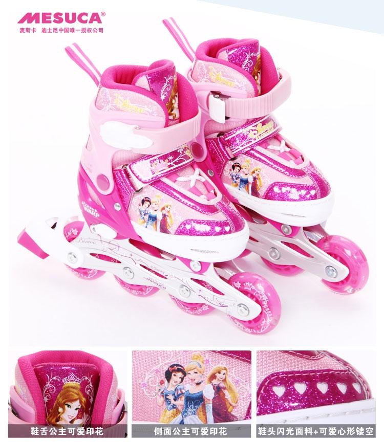 disney迪士尼可爱蓝色米奇前轮闪光轮滑鞋 溜冰鞋情儿童套装 可调滑