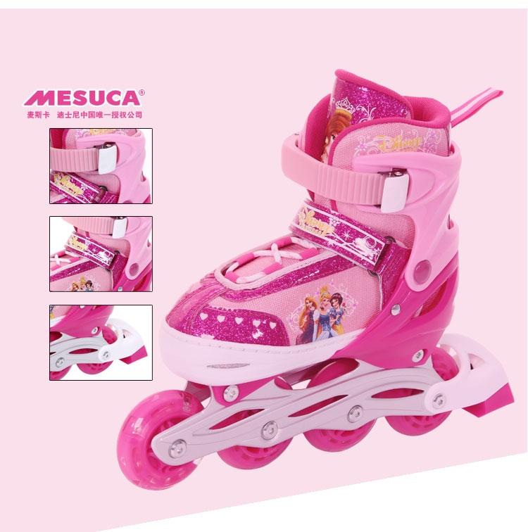 disney迪士尼可爱蓝色米奇前轮闪光轮滑鞋 溜冰鞋情儿童套装 可调滑冰