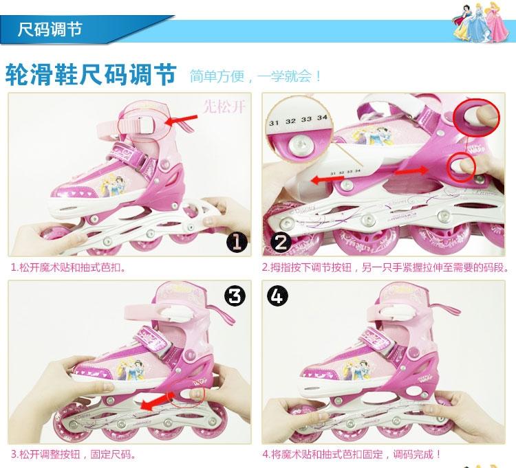 回至disney迪士尼可爱蓝色米奇前轮闪光轮滑鞋 溜冰鞋情儿童套装 可调