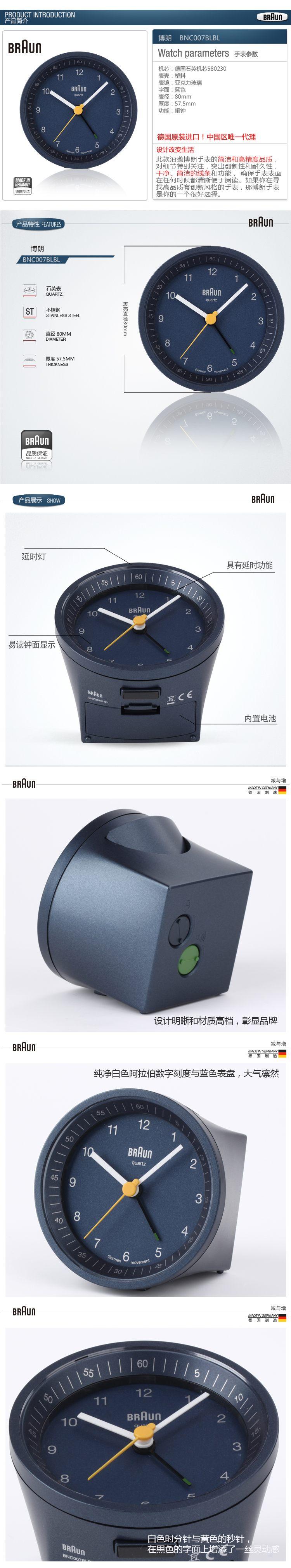工业设计手绘闹钟