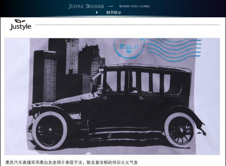 1,黑色汽车高楼采用黑白灰老照片表现手法,散发着浓郁的怀旧主义
