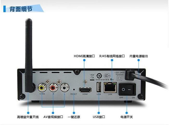 0智能網絡電視機頂盒 wifi