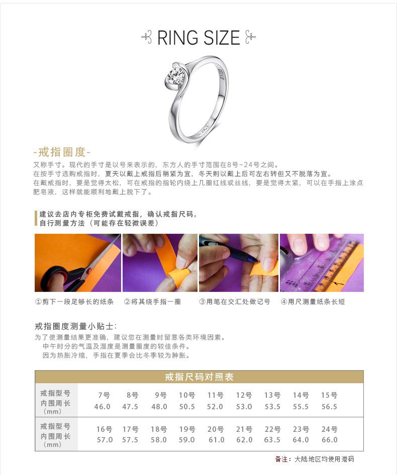 enzo 珠宝 雪白新款 18k白金20分钻石戒指 个性钻戒婚戒指高清图片