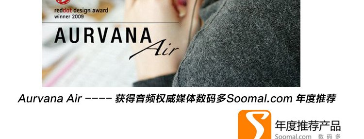 创新 AURVANA Air 耳挂式耳塞