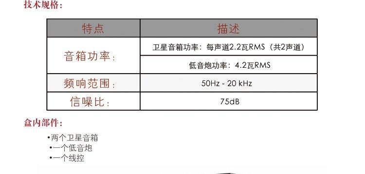 创新(Creative)SBS A120 声道多媒体音箱