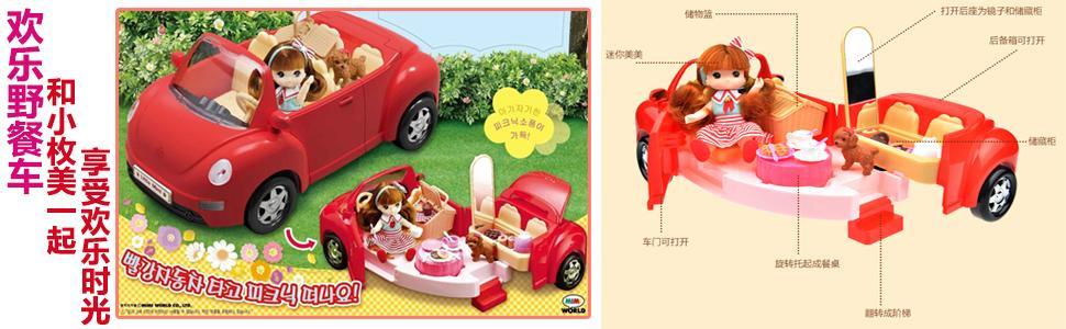 mimi world 风靡韩国 过家家系列-迷你美美欢乐野餐车