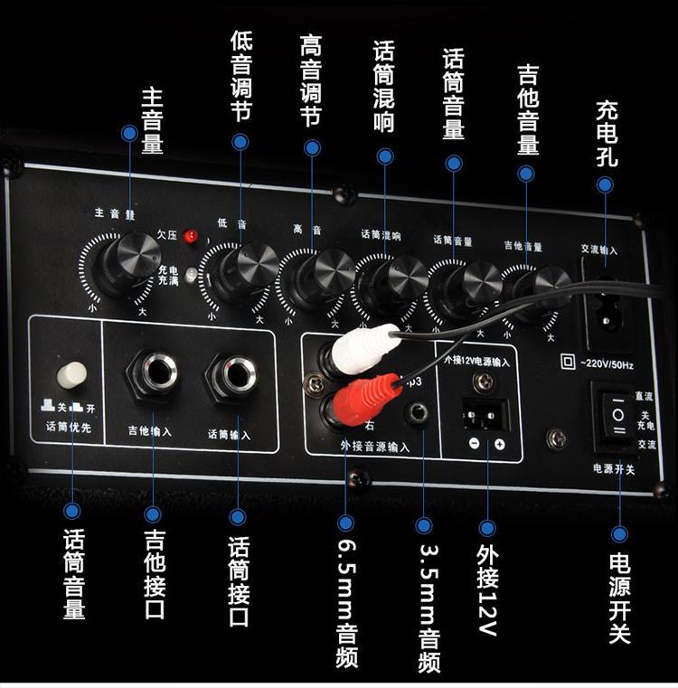 newmine 纽曼 sm-898b户外广场舞音响 拉杆音箱 大功率锂电便携移动式