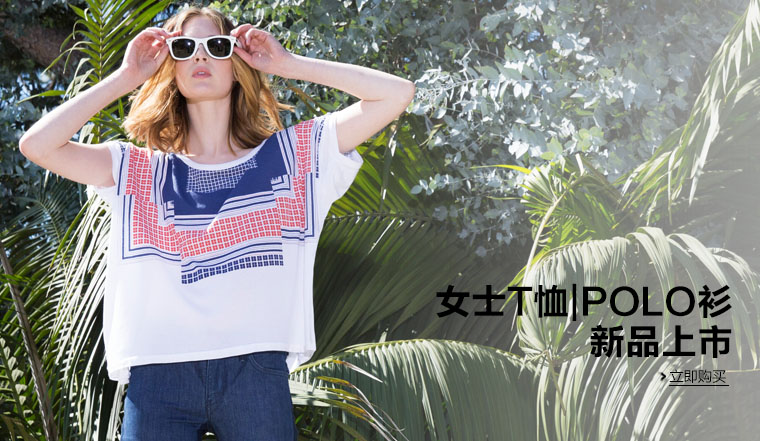 tshirt_women_new_wk24-亚马逊中国