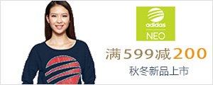 neo999-350-亚马逊中国