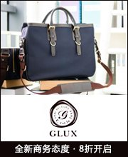 GLUX 公文包 下单8折