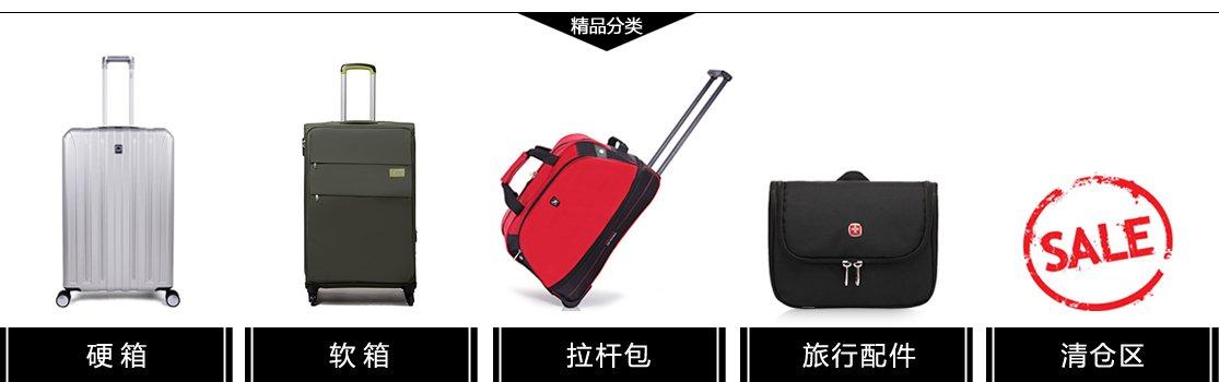 2016年逍客四季座套旅行箱包及配件- 皮具箱包- 服饰箱包- 亚马逊2016年南京市中考语文的必背篇目