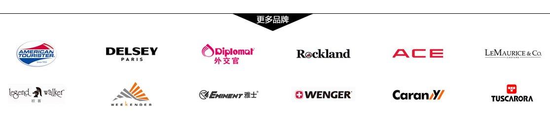 品牌专区-亚马逊中国