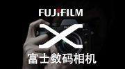 富士相机旗舰店-亚马逊