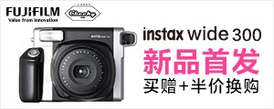 富士一次成像相机W300宽幅相机 新品预售-亚马逊中国