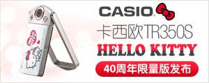 卡西欧TR350S HELLO KITTY 40周年限量版-亚马逊中国