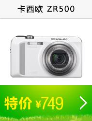 Casio 卡西欧 EX-ZR500 高速数码相机 (白色)
