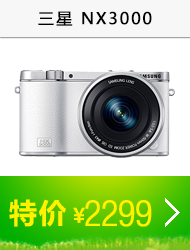SAMSUNG 三星 NX3000 微单相机 单镜套装 (16-50mm 电动镜头) (白色)