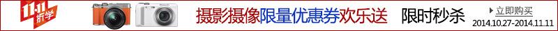 11.11亚马逊折学·限量优惠券欢乐送 限时秒杀天天抢-亚马逊中国