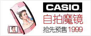 卡西欧MR1 我的美丽魔镜 新品预售-亚马逊中国