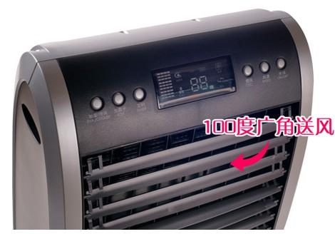 美的单冷蒸发式冷风扇ac120-h