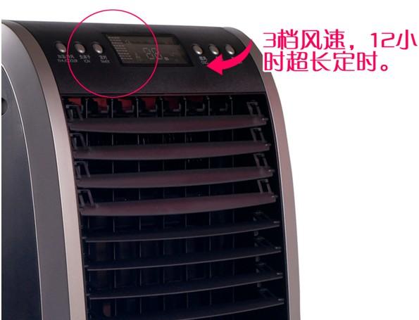 美的冷暖蒸发式冷风扇ad120-fr