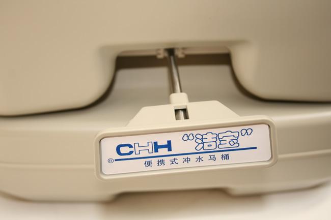 创惠便携式冲水马桶(20升)-汽车用品-亚马逊中国