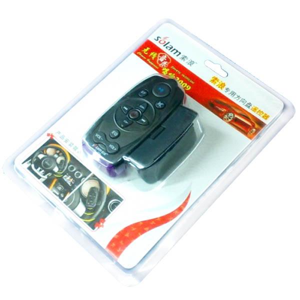 sl-208 车载mp3方向盘遥控器