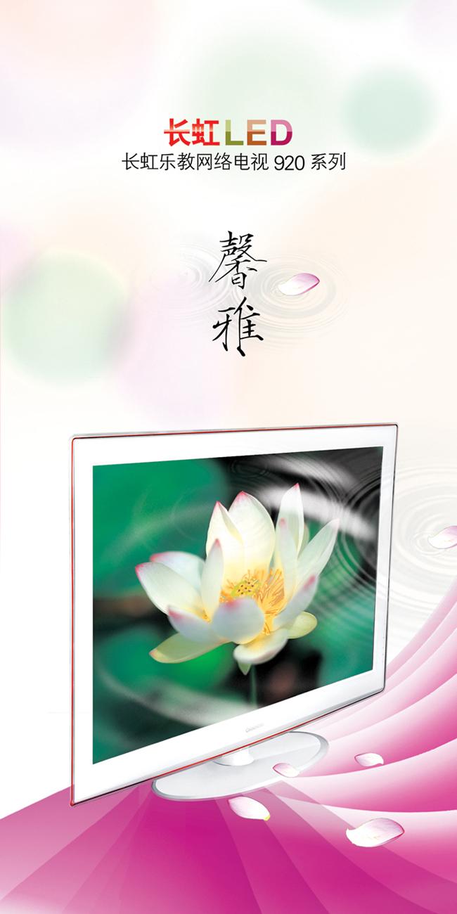 (亚马逊) changhong长虹19寸液晶电视lt19920e(内置底座)报价
