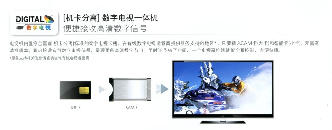 lg 32英寸液晶电视32ld350-cb 智能节电液晶电视