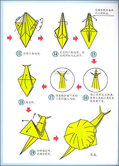 创意折纸游戏:动物2