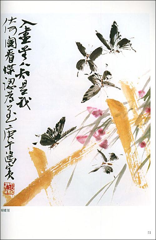 国画蝴蝶的画法图片大全 如何画蝴蝶 国画百科