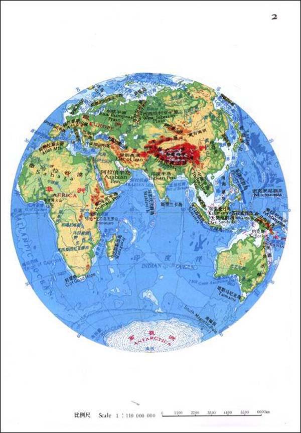 世界地图集 [平装]