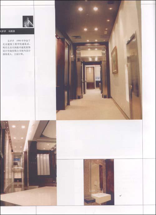 2003中国室内设计大奖赛优秀作品集(公共建筑篇) [精装]