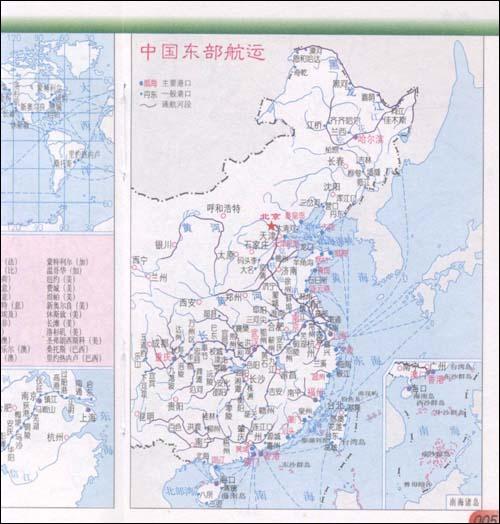 沈阳到哈尔滨地图_长春到哈尔滨地图