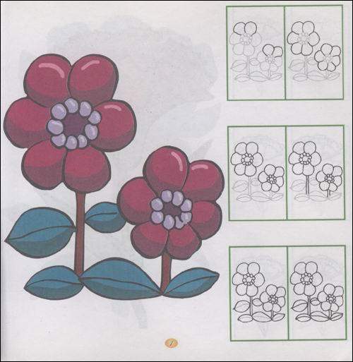 回至 卡通画典:植物篇 (平装)
