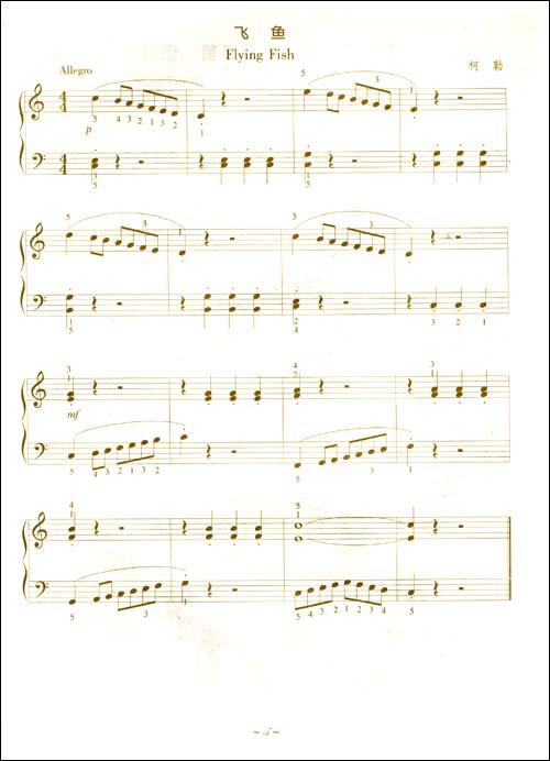 曲谱 500_692 竖版