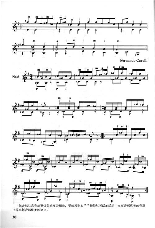 圆舞曲 肖罗 我相信 二,二重奏名曲 南美风格的二重奏(7首) linda图片