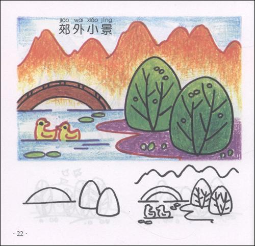 儿童画风景图片展示_儿童画风景相关图片下载图片