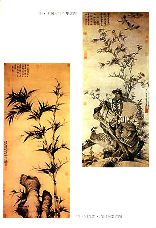 有的还雕刻上各种动物,植物或者人型图案来装饰.