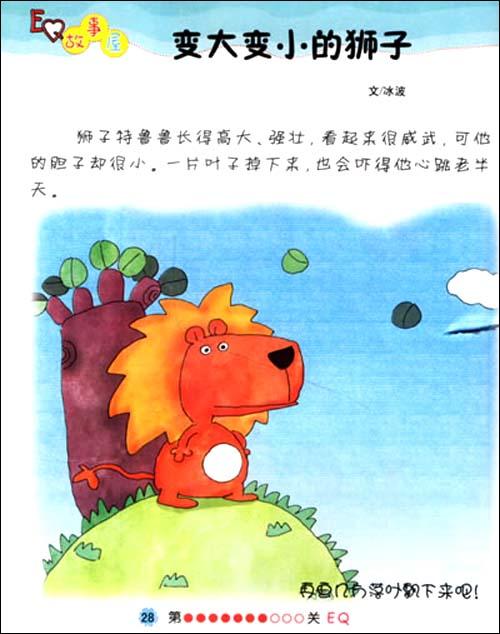 主要著作:《幼儿园主题活动课程教师用书》《潜能