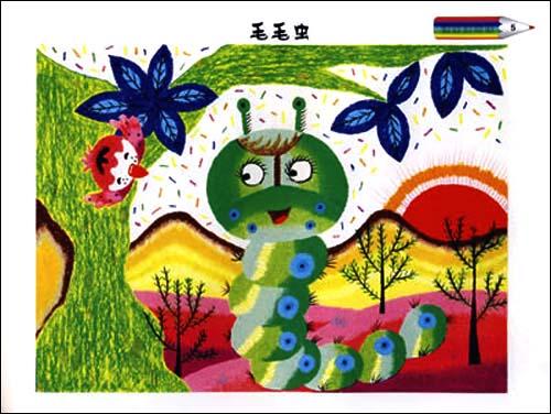 儿童七彩绘画丛书1:快乐油画棒