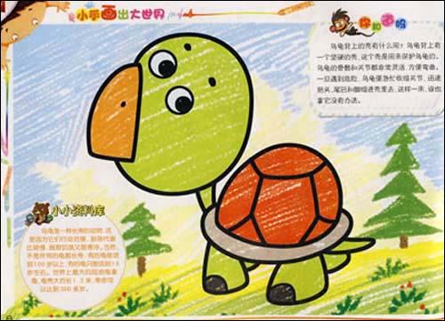 儿童画 500_361