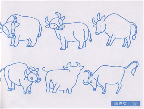 简笔卡通动物场景画_动物组合简笔画《动物们的乐园