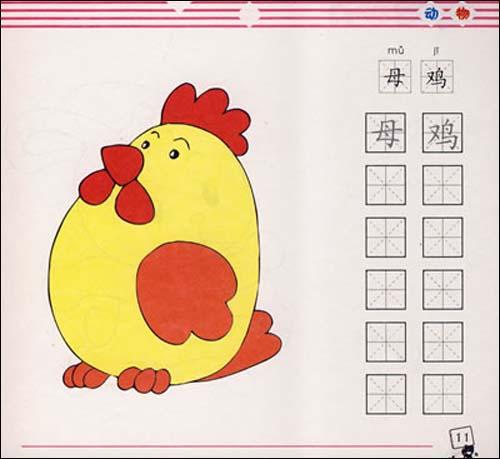 物气球小兔乖乖简笔画小人喜怒哀乐小蜗牛苹果树大